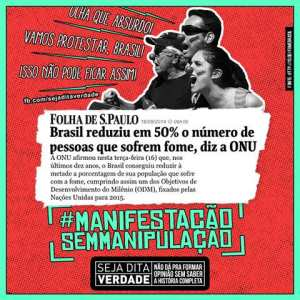 manifest_fome