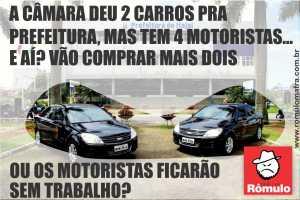 CARROS CAMARA